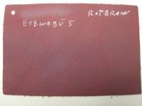 Wasserbüffel rotbraun (E18WABÜ5)